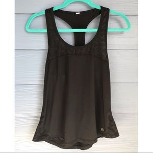 Aerie Lace Detail Athletic Top